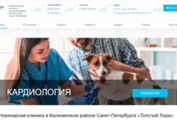 Ветеринарная клиника на Пискаревском проспекте - ветклиника Толстый Лори