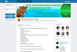Ветеринарная клиника на Проспекте Космонавтов - ветклиника Ягуар
