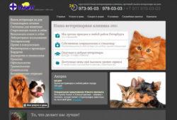 Ветеринарная клиника на Заводском проспекте - ветклиника ГЕЛИЭТ