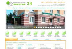 Ветеринарная клиника на улице Яхтенная - ветклиника