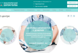 Ветеринарная клиника на Камышовой улице - ветклиника доктора Котова