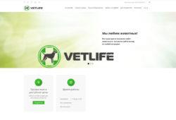 Ветеринарная клиника на улице Купчинская - ветклиника VetLife