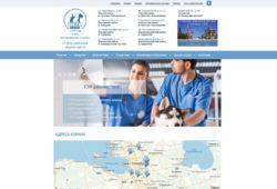 Ветеринарная клиника на Шлиссельбургском проспекте - ветклиника Вега